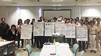 公益財団法人沖縄県産業振興公社