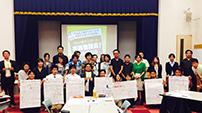 沖縄県 商工会連合会様(inうるま市)