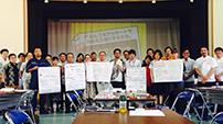 沖縄県 商工会連合会様(in豊見城市)