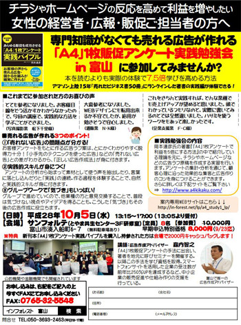 report_161007_02