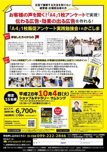 report_161013_02